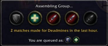 Индикатор статуса набора группы