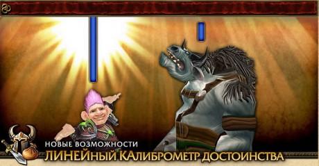 ЛИНЕЙный КАлиброметр
