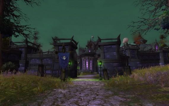 Ворота Брилла