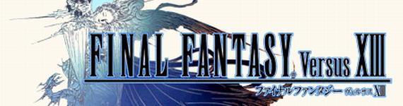 Final Fantasy Versus 13