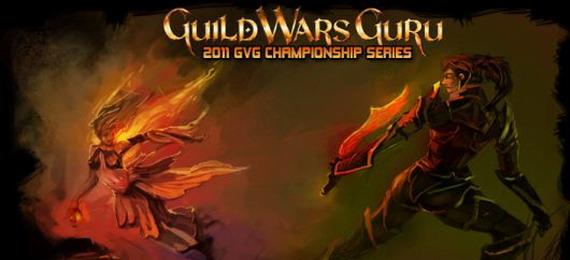 Guild Wars: PvP чемпионат