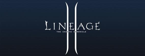 Lineage 2 - альтернатива WoW