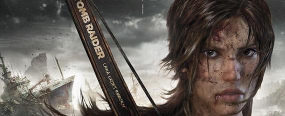 Tomb Raider: перезагрузка