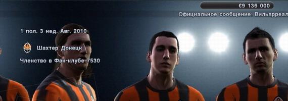 PES 2011: Ukrainian Premier League