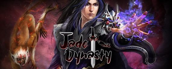 логотип Jade Dynasty