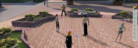 Онлайн игра Парапа
