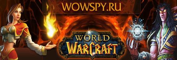 WoWspy