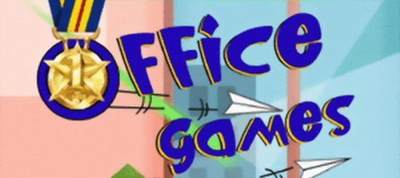 Офисные компьютерные игры