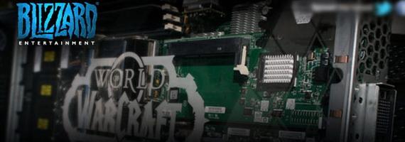 Распродажа серверов WoW
