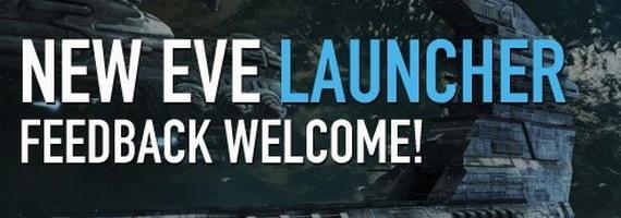 Новый лаунчер в EVE Online
