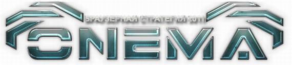 Логотип Onema