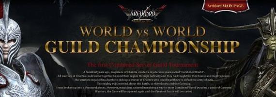 Гильдейский чемпионат в Archlord
