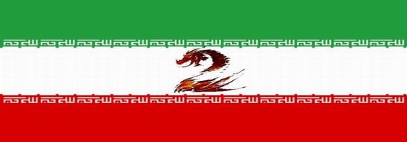 Иран заблокировал Guild Wars