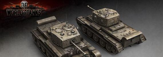 Новые тяжелые танки в World of Tanks